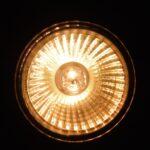 Il ruolo dei faretti per illuminazione